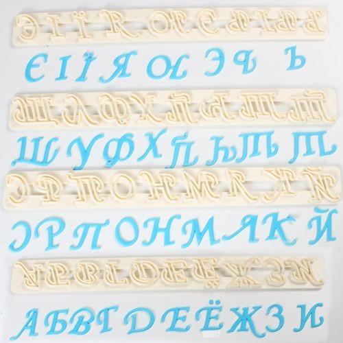 FMM Alphabet Tappits Russisches Alphabet